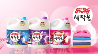 Nước giặt Dnee 3600ml hàng việt nam ( siêu thơm siêu tiết kiệm) thumbnail