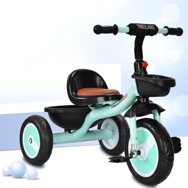 Giá bán Xe đạp 3 bánh trẻ em S400 ghế ngồi da, có giỏ và hộp để đồ chơi (Dành cho bé 1-7 tuổi)
