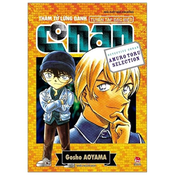 Mua Fahasa - Thám Tử Lừng Danh Conan - Tuyển Tập Đặc Biệt - Amuro Toru Selection - Tặng Kèm Postcard