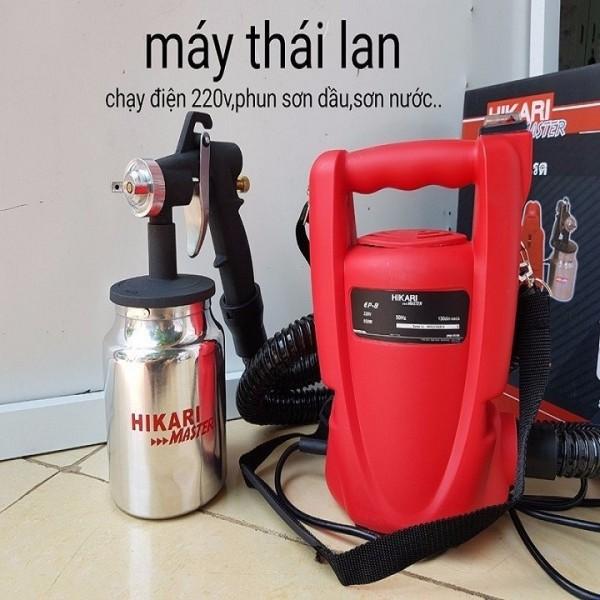 Máy Phun Sơn Cầm Tay Dùng Điện 220V HIKARI Công Suất 850W-Bảo Hành 6 Tháng