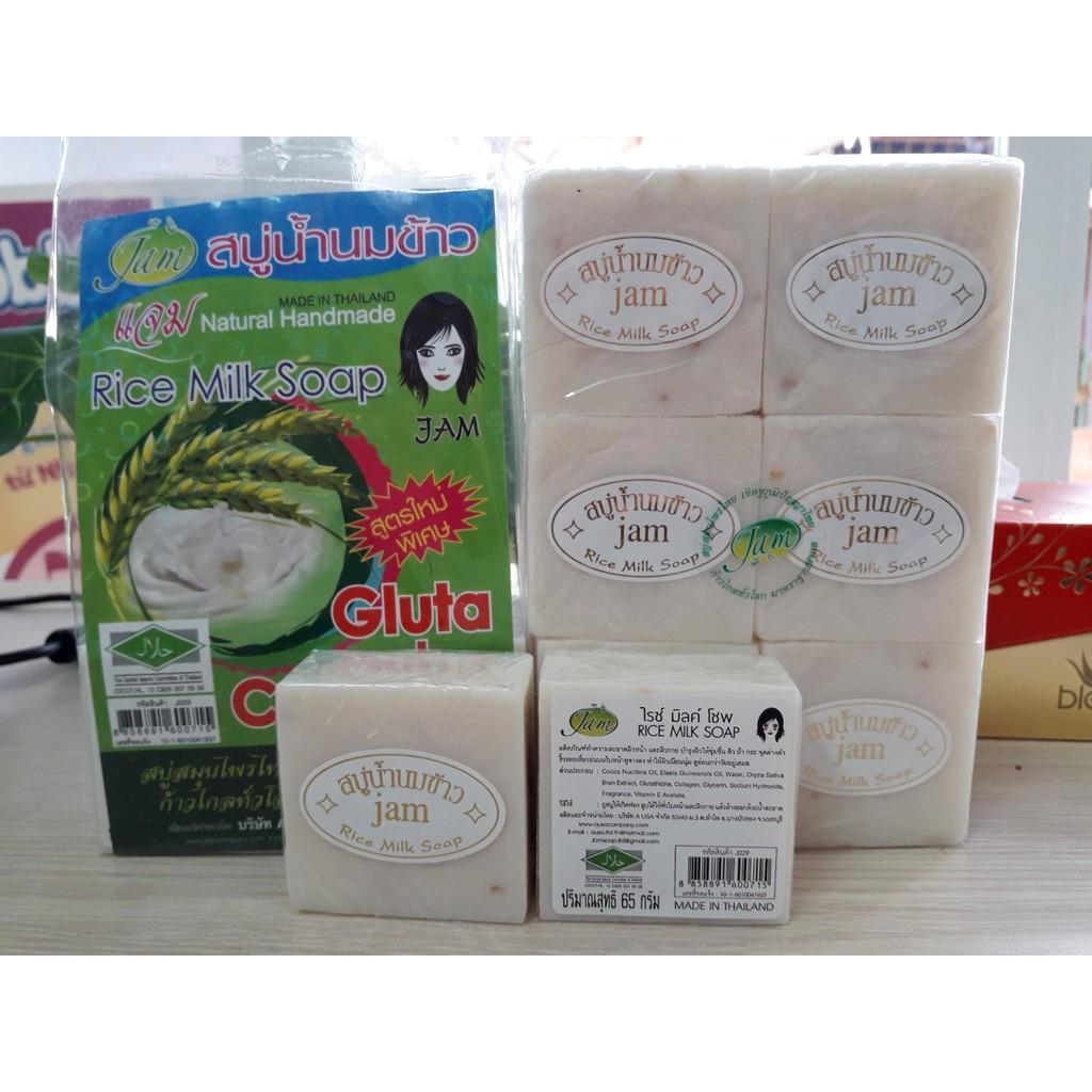Bộ 12 xà phòng gạo Thái Lan cao cấp mới