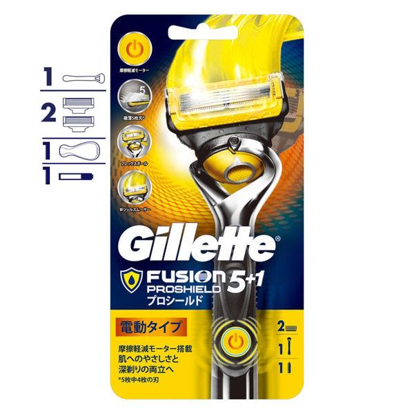 Dao cạo râu Gillettte Fusion 5+1 Proshield Power Nhật Bản (Chạy pin) giá rẻ