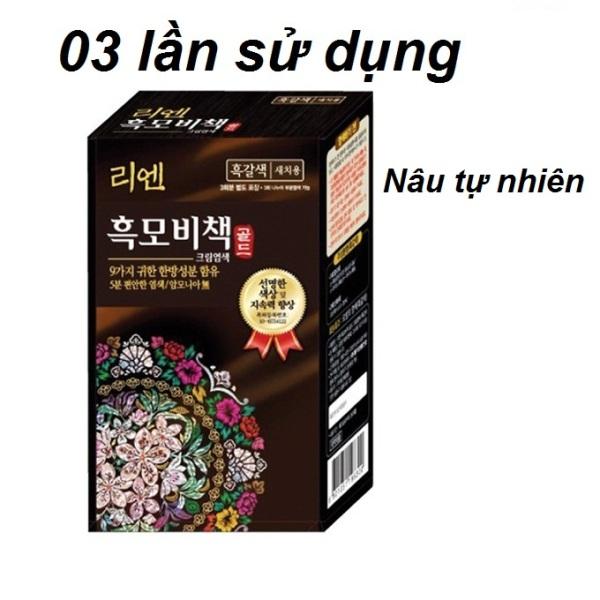 Reen Secret Recipe Of Dark Hair - Natural Brown – Thuốc nhuộm phủ bạc thảo dược cao cấp – Nâu tự nhiên ( 03 lần sử dụng )
