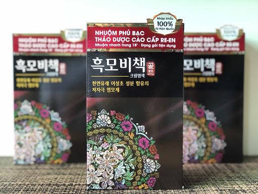Kem nhuộm phủ Bạc REEN NATURAL BROWN - NÂU TỰ NHIÊN ( Hàn Quốc)