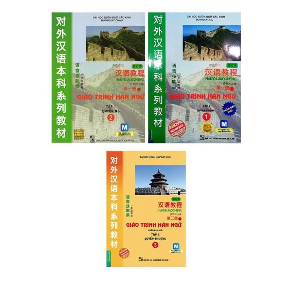 Sách - Combo 3 Cuốn Giáo Trình Hán Ngữ Tập 1, 2 Và 3