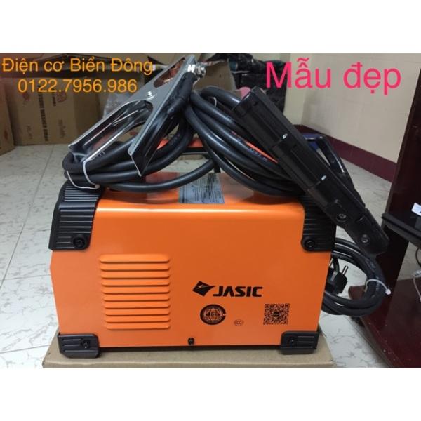 Hàn que 4 ly với máy hàn JASIC ARC-200E model mới công nghệ Anh Quốc.