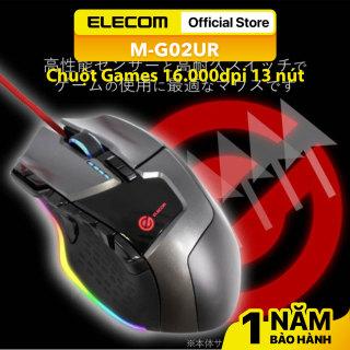 [HCM]Chuột Gaming 16.000DPI 13 nút Elecom M-G02UR Hàng Chính Hãng thumbnail
