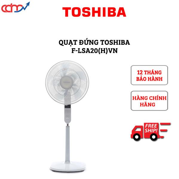 Quạt đứng Toshiba F-LSA20(W/H)VN có khiển - Hàng chính hãng - Công nghệ Nhật Bản, hoạt động êm ái