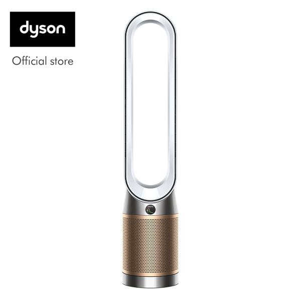 Máy lọc không khí Dyson [Trả góp 0% - Miễn phí vận chuyển] Purifier Cool Formaldehyde TP09 - Từ Dyson Việt Nam - Bảo hành 24 tháng