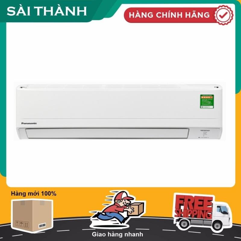 Máy lạnh Panasonic Inverter Wifi 1.5 HP CU/CS-WPU12WKH-8M - Điện máy Sài Thành