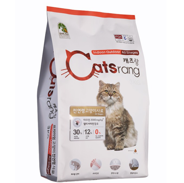 Thức ăn hạt cho mèo lớn Catsrang 5kg