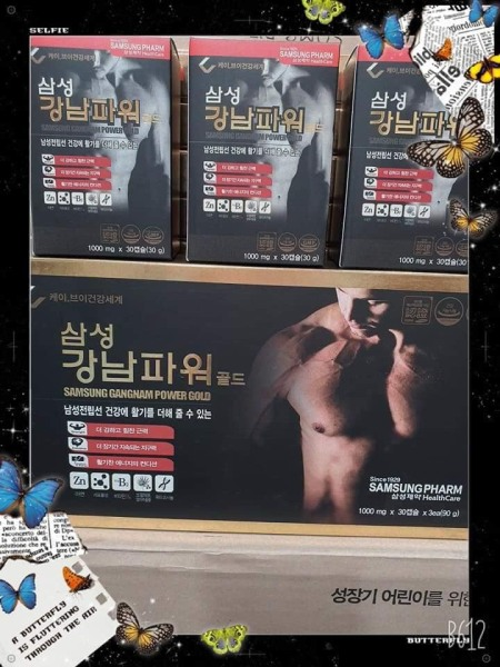 Tăng Cường Sinh Lý Nam Samsung Gangnam Power Gold