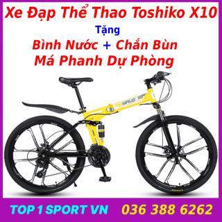 Xe đạp địa hình tập thể dục thể thao ngoài trời Toshiko X10 Mynuo tặng bình nước + má phanh + chắn bùn bảo hành 3 năm thumbnail