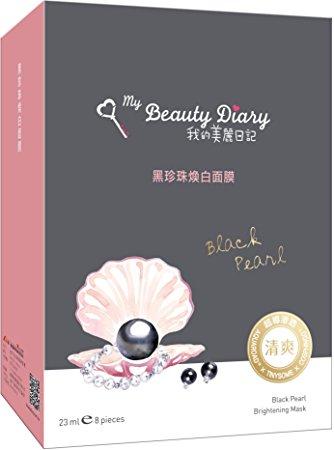 mặt nạ My Beauty Diary Ngọc trai đen combo 2 miếng