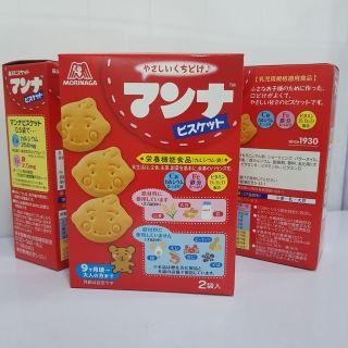 Bánh Ăn Dặm Hình Mặt Cười Morinaga Nhật Bản Cho Bé 7 Tháng Tuổi, Bánh Mặt Cười, Bánh Quy Cho Bé, Ăn Dặm Kiểu Nhật thumbnail