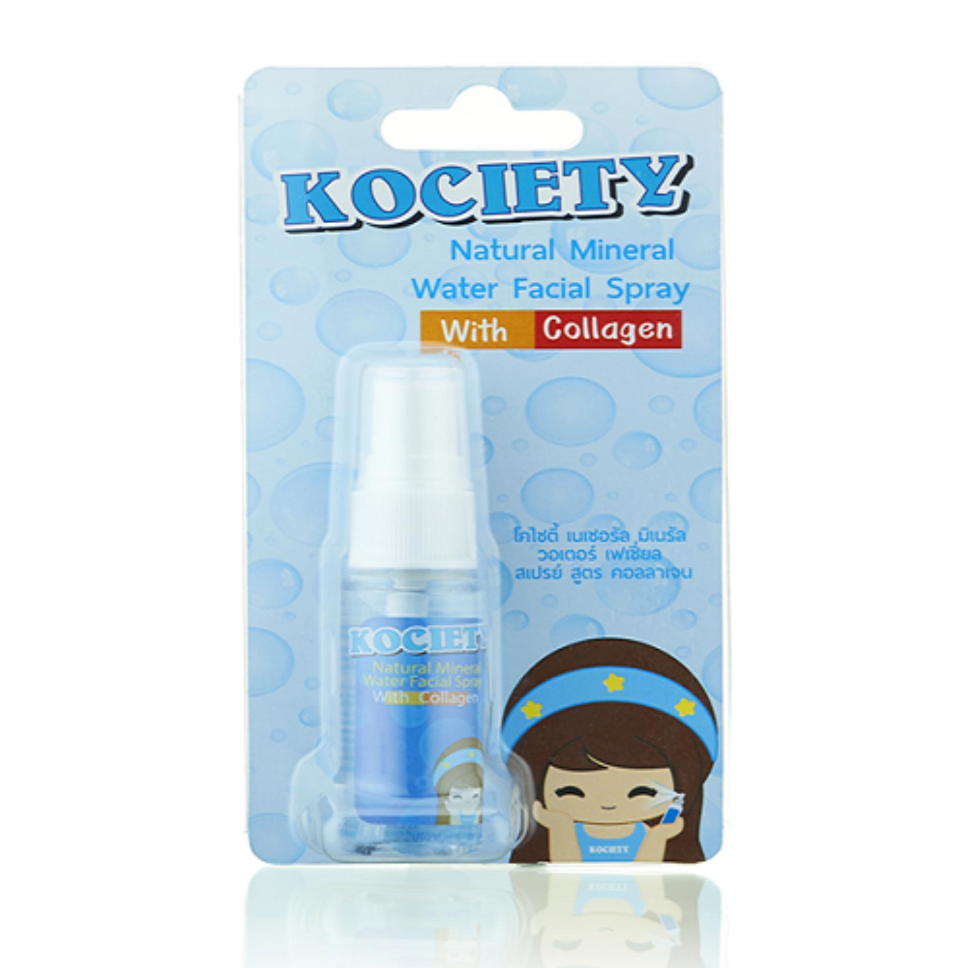 Nước khoáng xịt rửa mặt Kociety trẻ hóa với Collagen Natural dưỡng ẩm da mặt lọ 20ml - VNTOPBUY tốt nhất