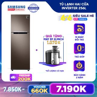 [Tặng Máy Ép Trái Cây Elmich EL-1850] Tủ lạnh hai cửa Samsung 256L với công nghệ Digital Inverter tiết kiệm điện năng - RT25M4032DX - REF