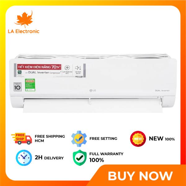 Installment 0% - LG air conditioner Inverter 1.5 HP V13ENS1