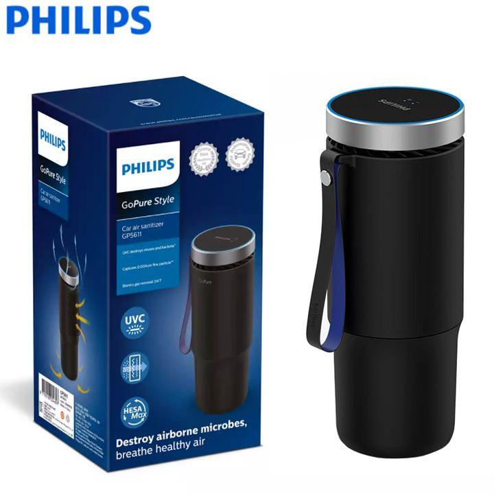 Máy khử mùi, lọc không khí dạng cốc trên xe ô tô cao cấp Philips GP5601 công suất 5,5W sử dụng hai bộ lọc HESAMax và SaniFiler Plus đời mới