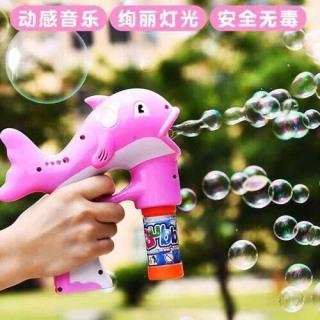 Cá heo bong bóng - Dùng pin- Đồ chơi cho bé thumbnail