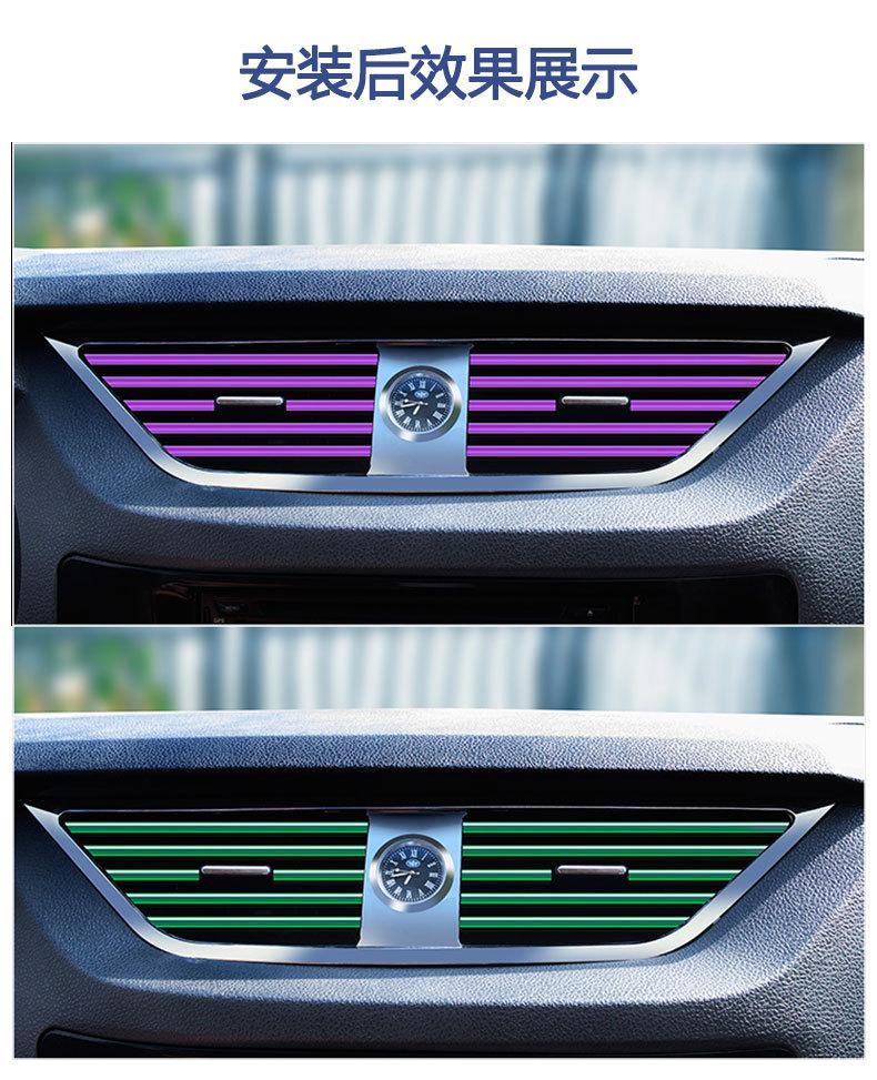 Bộ 10 dải dây nẹp, sợi nhựa PVC trang trí thanh cửa gió, cánh quạt điều hòa thông gió ô tô, xe hơi_ C060-NTTCG - 6