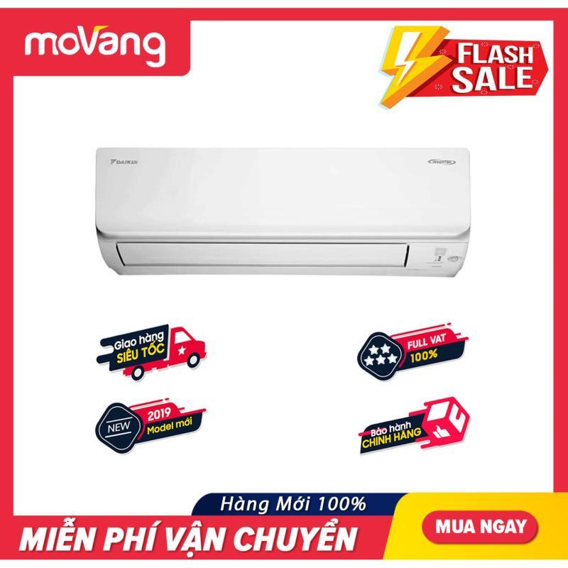 Bảng giá Máy lạnh Daikin Inverter 1.5 HP FTKC35UAVMV phạm vi làm lạnh 15-20m2 kháng khuẩn khử mùi, chế độ làm lạnh nhanh, tiết kiệm điện