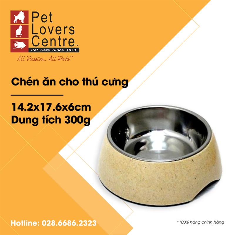 Chén ăn cho thú cưng TRUSTIE  PET BOWL TIN (IVORY) (300g)