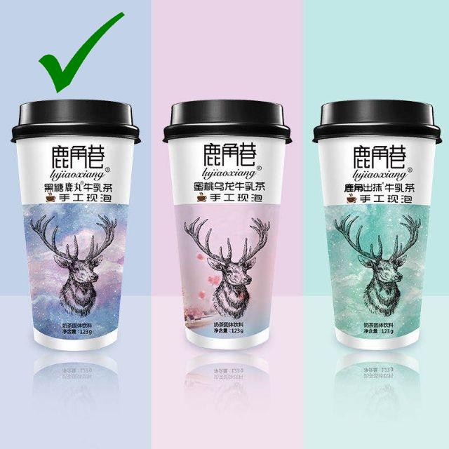 Không Thể Bỏ Qua Giá Hot với Trà Sữa Tự Pha The Alley Đài Loan - 1 LY - Vị Truyền Thống Lài Sữa