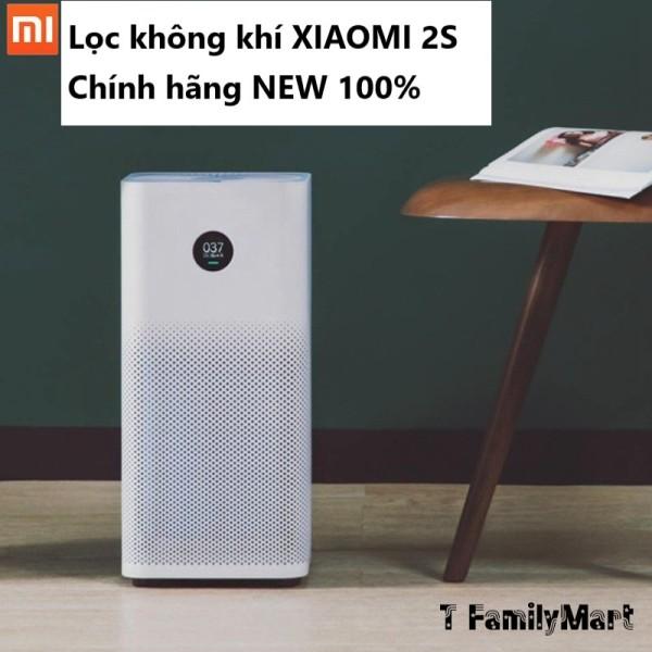 Máy lọc không khí Xiaomi Mijia 2S thích hợp phòng ≤37㎡-T FamilyMart