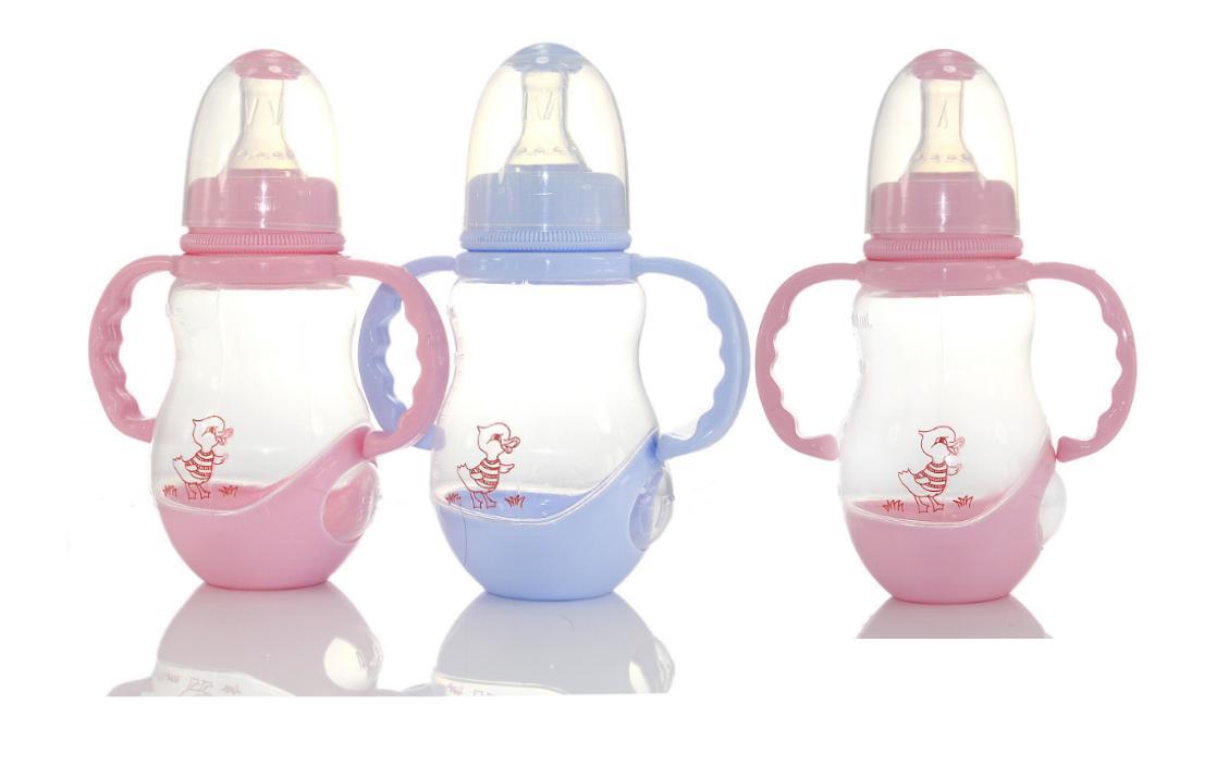Bình sữa baby 150ml có tay cầm (nhựa PP, có...