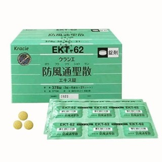Viên uống giảm cân Hofutsu Shousan Kracie EKT-62 Nhật Bản thumbnail