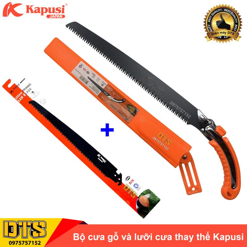 Bộ cưa gỗ cầm tay và lưỡi cưa thay thế thép Nhật KAPUSI 350mm - Có bao đựng cưa