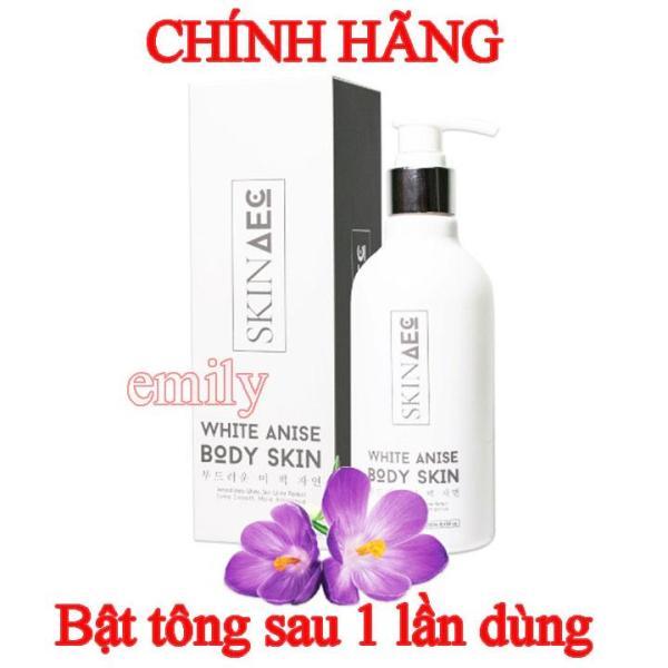 Tắm trắng ủ kích trắng da than hoạt tính SKIN AEC Hàn Quốc 300ml - Bật Tông sau 1 lần dùng nhập khẩu