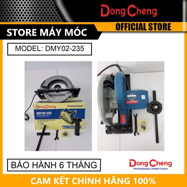 Máy Cưa Đĩa Dongcheng 2000W DMY02-235 (235 mm)- HÀNG CHÍNH HÃNG