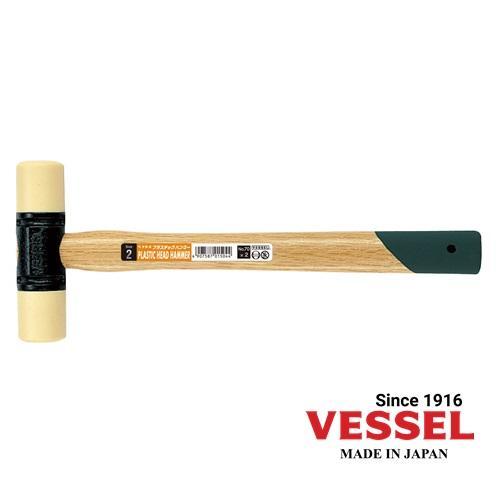 Búa nhựa Vessel Made in Japan No.70x1 Bảo vệ chi tiết gia công