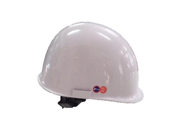 Mũ bảo hộ Hàn Quốc Stop màu trắng kiểu Nhật STH-2003A
