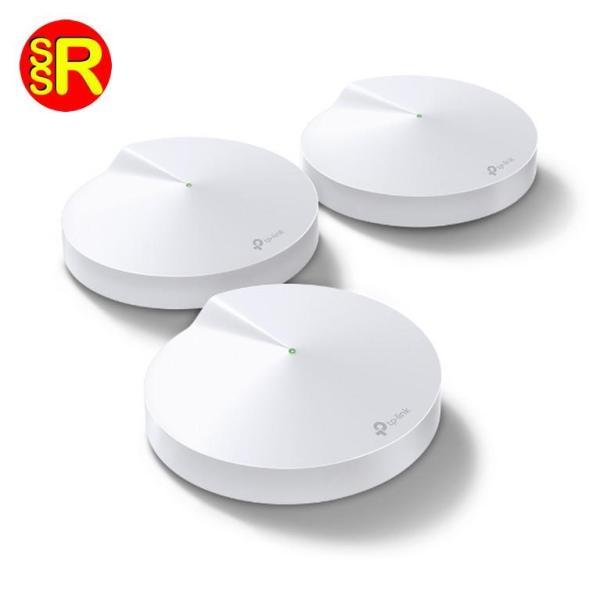 Bảng giá Hệ thống Wi-Fi Mesh cho Gia đình AC1300 Deco M5 Phong Vũ