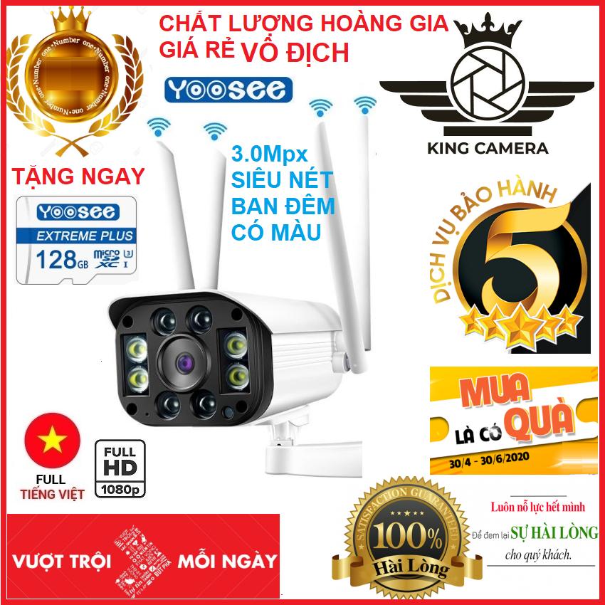 (CÓ MẦU BAN ĐÊM TẶNG THẺ NHỚ 128GB BH 5 NĂM 1 ĐỔI 1) Camera wifi 3.0 ngoài trời - trong nhà camera yoosee 4 Râu 3.0 Mpx full hd 1080p - hỗ trợ 4 đèn hồng ngoại và 4 đèn LED + kèm thẻ nhớ 128GB - 2020 NEW