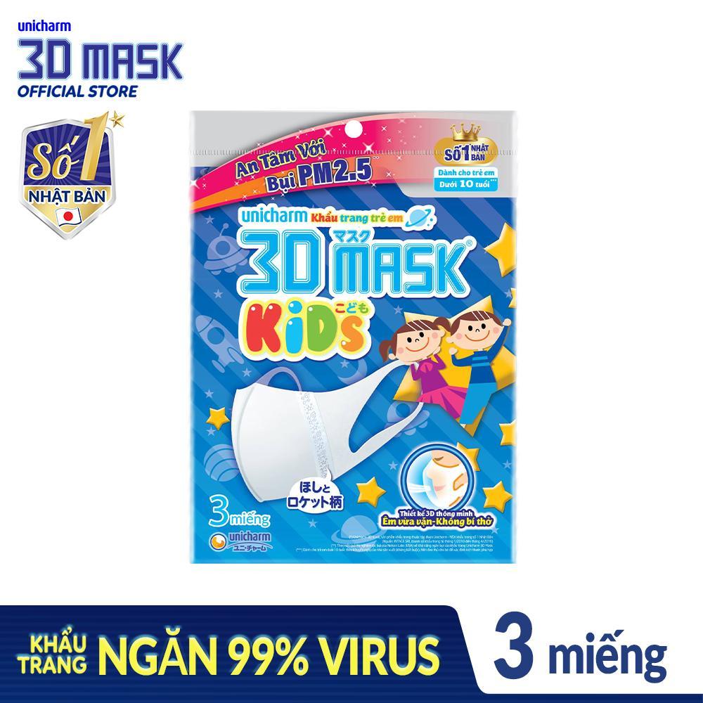 Khẩu trang dành cho bé Unicharm 3D Mask Kid (Ngăn được bụi mịn PM2.5) gói 3 miếng