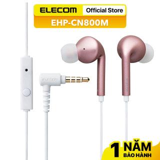 Tai nghe nhét tai có mic ELECOM EHP-CN800M Hàng chính hãng - Bảo hành 12 tháng thumbnail