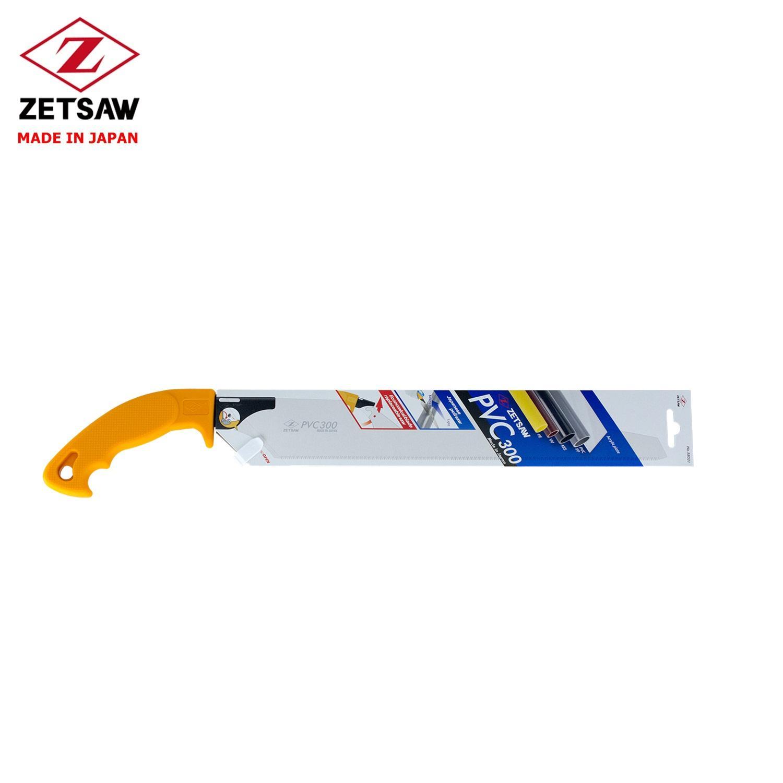 Cưa cầm tay cắt ống nước đa năng PVC 300 Nhật Bản - Zetsaw 58031