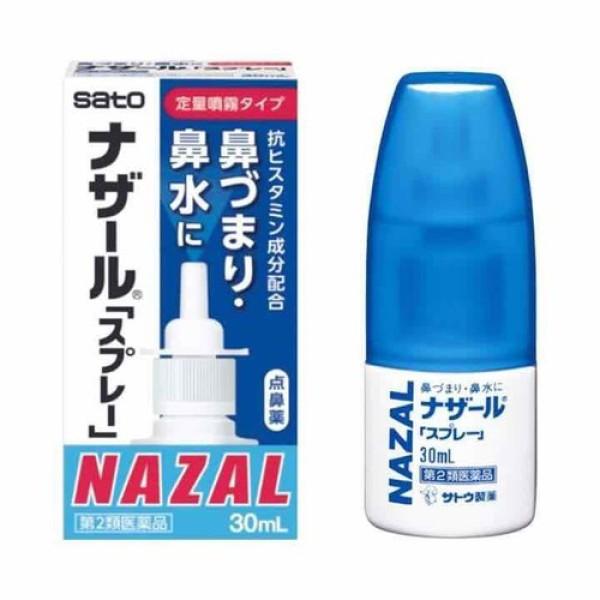 Xịt mũi Nazal Nhật Bản dành cho người bị viêm mũi , viêm xoang