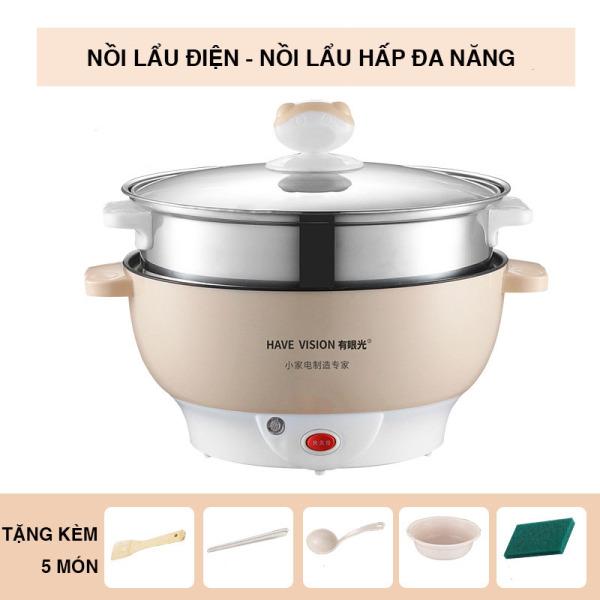 Nồi lẩu điện - Nồi Lẩu Đa Năng sản xuất Công Nghệ Hàn Quốc. Tặng 5 Món Quà Kèm Theo. Bảo hành 1 đổi 1 trong 7 ngày
