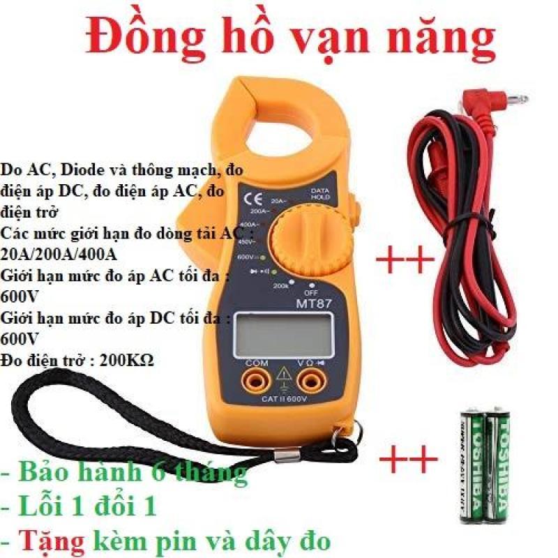 Đồng hồ đo điện vạn năng Ampe kìm MT87 Digital Clamp Meter