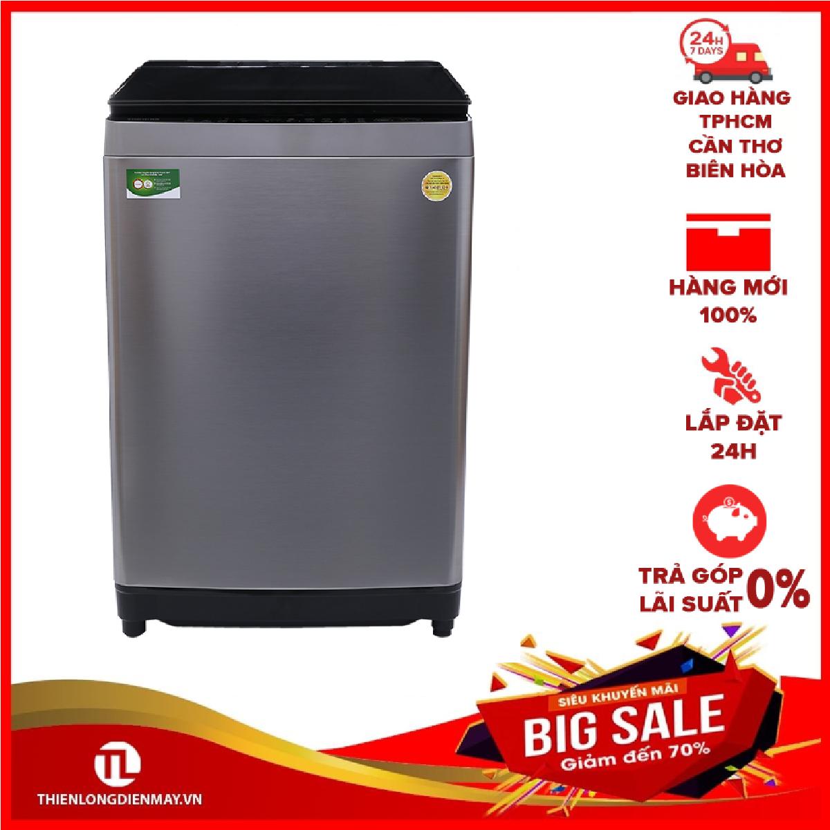 [GIAO HÀNG 2 - 15 NGÀY, TRỄ NHẤT 15.08] [Trả góp 0%]Máy giặt Toshiba Inverter 16 kg AW-DUG1700WV (SS)
