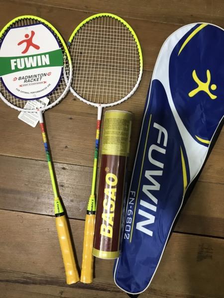 Combo 2 cây vợt cầu lông Fuwin 6802 tặng ngay 1 hộp cầu lông 10 quả