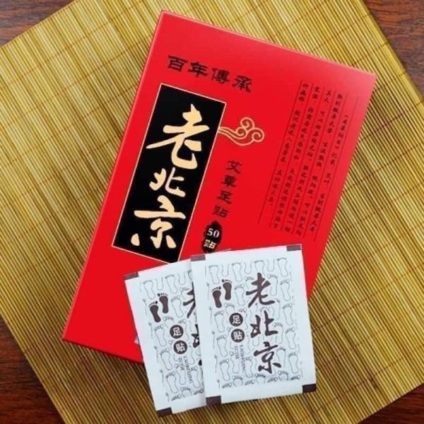 [Rẻ Vô Địch] Hộp 50 Miếng Dán Thải Độc Chân, Hộp Dán Chân Ngải Cứu Thải Độc Bắc Kinh