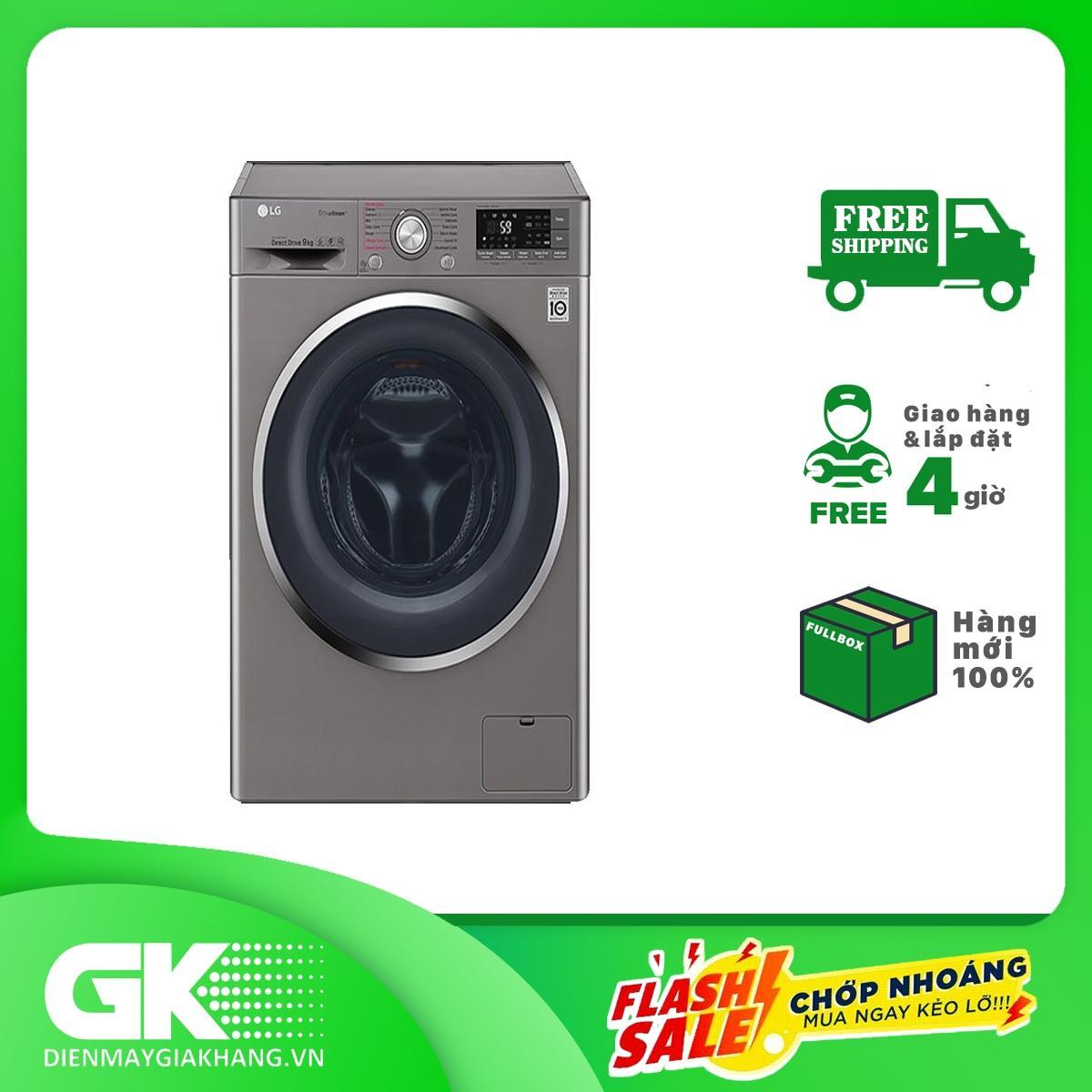 Máy Giặt Cửa Trước Inverter LG FC1409S2E 9kg (Xám)