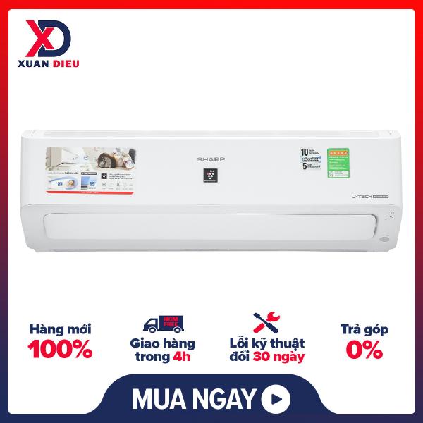 Bảng giá [Trả góp 0%]Máy lạnh Sharp Inverter 1.5 HP AH-XP13YMW Mới 2021 Chế độ Breeze (gió tự nhiên) Hẹn giờ bật tắt máy Làm lạnh nhanh tức thì Tự khởi động lại khi có điện Chế độ ngủ dành cho trẻ em Chức năng tự làm sạch