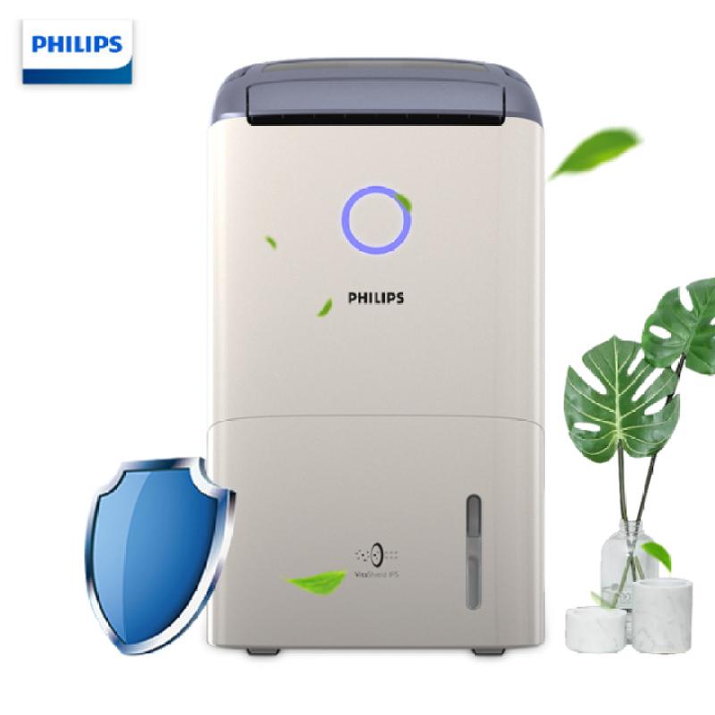 Máy lọc không khí kiêm hút ẩm thương hiệu cao cấp Philips DE5206/00 - Cảm biến chất lượng không khí: 4 màu  - Công suất: 355W - Hàng Nhập Khẩu